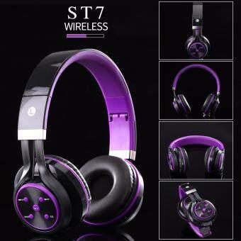ซื้อ/ขาย หูฟังสเตอริโอ บลูทูธ ไร้สาย MP3/FM/รับสายโทรเข้า Wireless Bluetooth Headphones รุ่น ST7