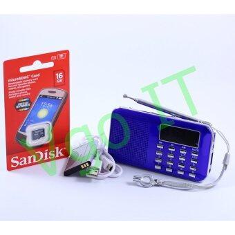 2561 ลำโพงวิทยุ ลำโพง Mp3/USB/SD Card/Micro SD Card รุ่นL-218 (สีน้ำเงิน) แถมฟรี Memory Card 16GB Sandisk Micro SD