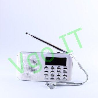 ลำโพงวิทยุ ลำโพง Mp3/USB/SD Card/Micro SD Card รุ่นL-218 (สีขาว)