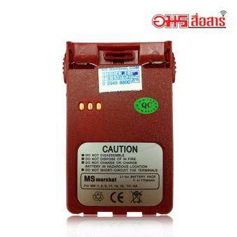 MS MARSHAL BATTERY FOR MS-12 LI-ION 1400mAh RED