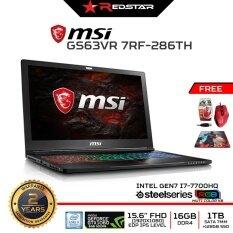 MSI GS63VR 7RF Stealth Pro-286 RedStar