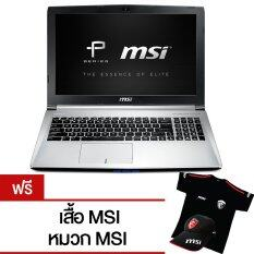 "MSI Notebook PE70 2QE 17.3""/i7-5700HQ+HM87/GTX 960M/8GB/1TB/Win8.1SL"