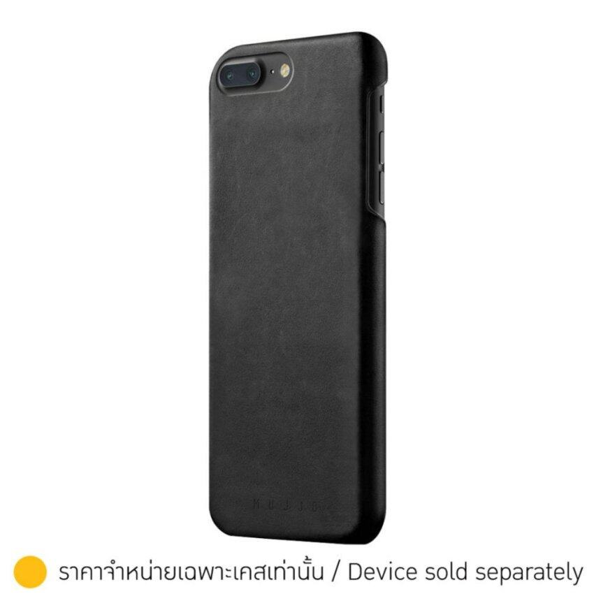 Mujjo Casing for iPhone 7 Plus Leather Black