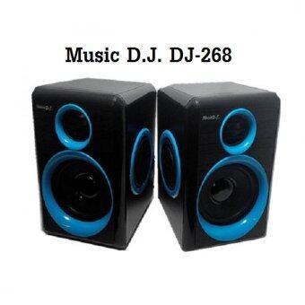 Music D.J. DJ-268 (Black-Blue) ลำโพงคอมพิวเตอร์ รับประกันศูนย์