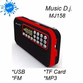 2561 Music D.j. MJ158 Mini Portable Speaker for Ipod/MP3/MP4 Player ลำโพงพกพาเล่นเพลง/วิทยุ/Mp3/Mp4/เครื่องเสียงอื่นๆ รับประกันศูนย์ 1 ปี