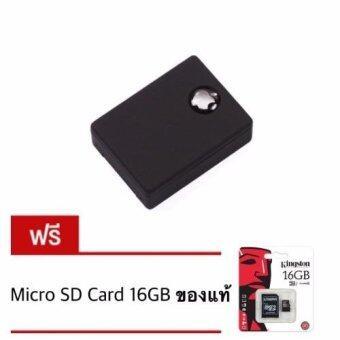 เครื่องดักฟัง N9 แถมฟรี Kingston Micro SD 16GB ราคา 490บาท