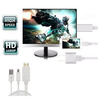 Nanotech สายเชื่อมต่อ HDTV cable สัญญาณภาพ มือถือ/แท็บแล็ต ขึ้นจอ ทีวี (หัว Micro) - สีขาว