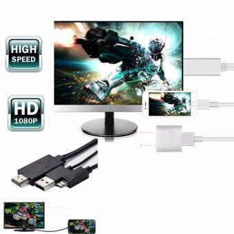 Nanotech สายเชื่อมต่อ HDTV cable สัญญาณภาพ มือถือ/แท็บแล็ต ขึ้นจอ ทีวี (หัว Micro) - สีดำ