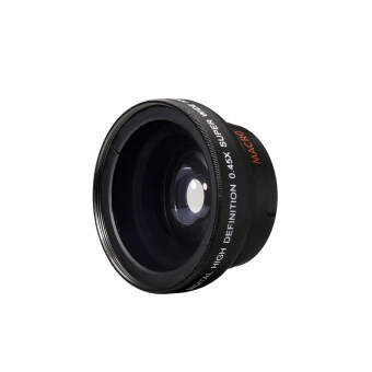 New 37mm 2 in 1 Tailored Camera Lens Macro and 0.45X Wide Angle with Protective Case For Samsung S4 - intl