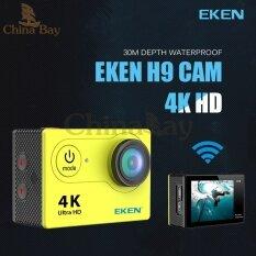 New Arrival!original Eken H9 / H9r Ultra Hd 4k Action Camera 30m Waterproof 2.0 Screen 1080p Sport Camera Extreme Cam - Intl ราคา 1,960 บาท(-14%)
