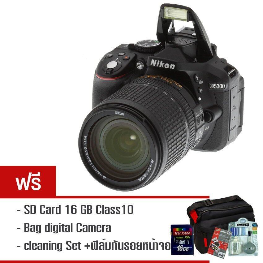 Nikon D5300 Kit 18-140 VR - Free SD Card 16 GB Class 10
