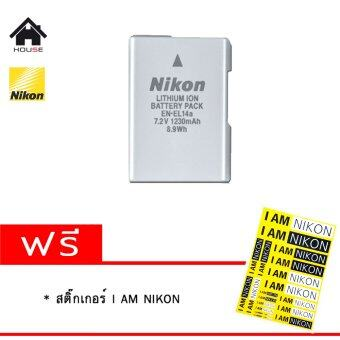 NIKON EN-EL14a Rechargeable Li-ion Battery
