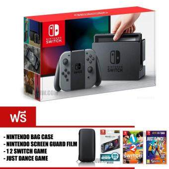 Nintendo Switch [Gray Joy-Con] + Carrying Bag + Screen Protector Film + 1 2 Switch + JUST DANCE