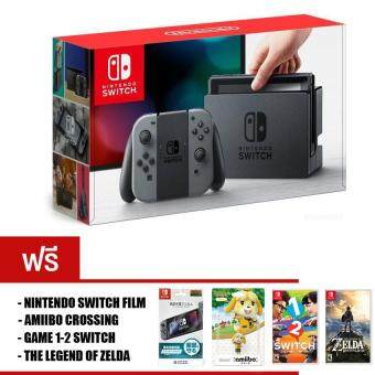 Nintendo Switch [Gray Joy-Con] + The Legend of Zelda: Breath of theWild + 1-2-Switch + Amiibo 1 Unit + Screen Protector Film