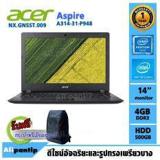Notebook Acer A314-31-P948 PQC N4200  (Black)