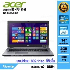 Notebook  Acer Aspire E5-475-316S (Steel Grey)