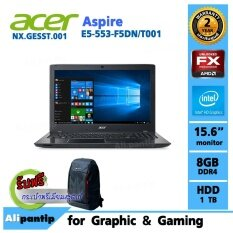 Notebook Acer Aspire E5-553-F5DN/T001 (Black)