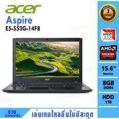 Notebook Acer Aspire E5-553G-14F8 (Black)