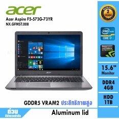 Notebook Acer Aspire F5-573G-73YR/T008 (Silver)