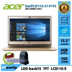Notebook  Acer Swift  SF113-31-P1TS/T001 (LUXURY GOLD)