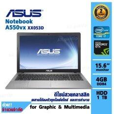 Notebook Asus A550VX-XX053D (Dark Grey)