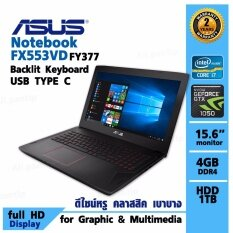 Notebook Asus FX553VD-FY377  (Black)