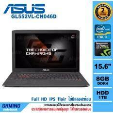 Notebook Asus GL552VL-CN046D  (Black)