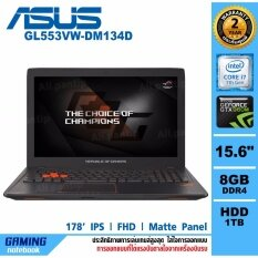Notebook Asus ROG Gaming  GL553VW-DM134D  (Black)