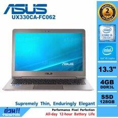 Notebook Asus UX330CA-FC062  (Grey)