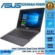 Notebook  asus VivoBook E12 E203NAH-FD009 (Blue)