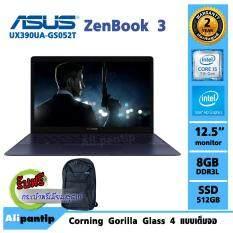 Notebook Asus Zenbook 3 UX390UA-GS052T  (Royal Blue)