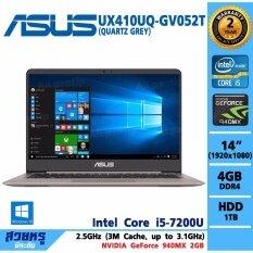 Notebook Asus Zenbook UX410UQ-GV052T (Gray)