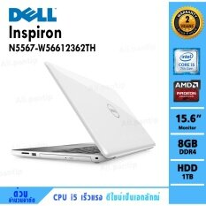 Notebook Dell inspiron 5567-W56612362TH (White)