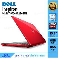 Notebook Dell inspiron 5567-W566612362TH (Red)