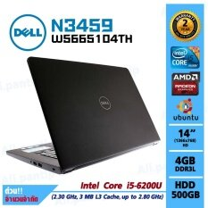 Notebook Dell Inspiron N3459-W5665104TH (Black)