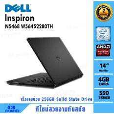 Notebook Dell Inspiron N5468-W56452280TH (Black)