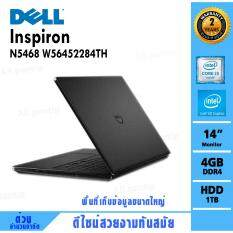 Notebook Dell Inspiron N5468-W56452284TH  (Black)