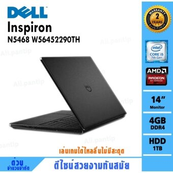 Notebook Dell Inspiron N5468-W56452290TH (Black)