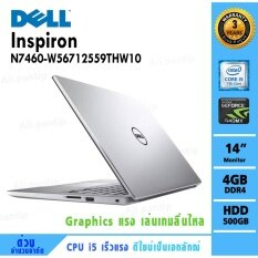Notebook Dell Inspiron N7460-W56712559THW10 (Gray)