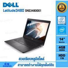 Notebook Dell Latitude 3480 SNS3480001 (Black)