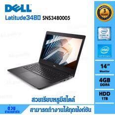 Notebook Dell Latitude 3480 SNS3480005  (Black)