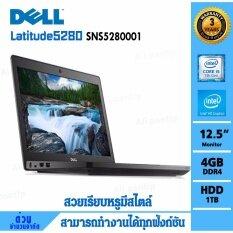 Notebook Dell Latitude 5280 SNS5280001 (Black)