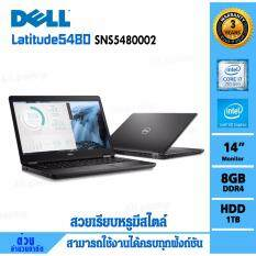 Notebook  Dell  Latitude 5480  SNS5480002  (Black)