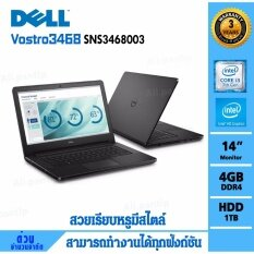 Notebook  Dell  Vostro 3468 SNS3468003  (Black)