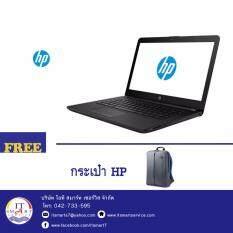 Notebook HP 14-bs542TU-Black
