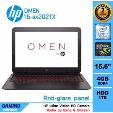 Notebook HP OMEN 15-ax202TX (Black)