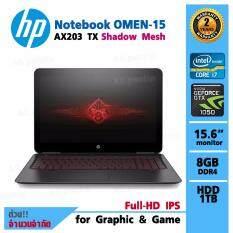 Notebook HP Omen Gaming 15-ax203TX (Shadow Mesh)