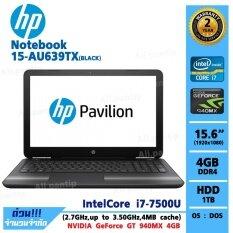 Notebook HP Pavilion 15-AU639TX (Black)