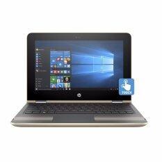 Notebook HP Pavilion x360 11-u001TU (Gold)