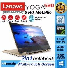 Notebook  Lenovo 2 IN 1 YOGA 520 80X8006TTA  (Gold  Metallic)